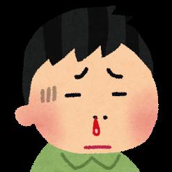 子供の鼻血が頻繁によく出る