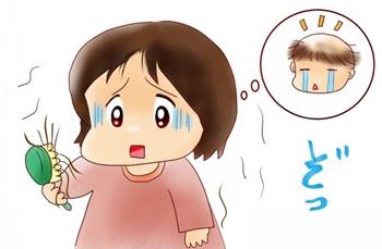 産後の抜け毛対策