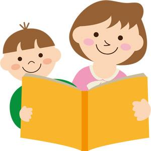 子供の本好き