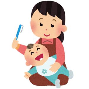 赤ちゃんの歯磨き粉いつから