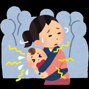 赤ちゃんを泣き止ませる方法