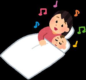 赤ちゃんが寝てくれない
