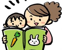 赤ちゃんの読み聞かせ本