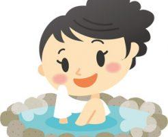 妊娠中の温泉は大丈夫
